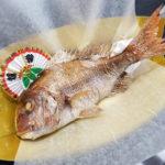 お食い初めの『鯛』のご用命は是非魚匠 たくやにご用命ください。